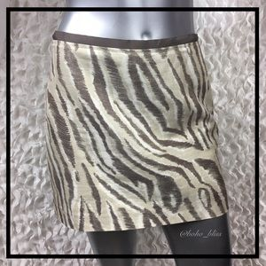 🎀SALE🎀LOFT Ann Taylor Silk Animal Print Skirt